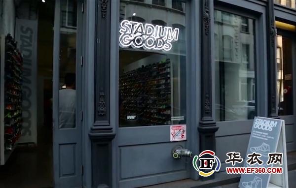 美国中小企业天猫故事:用互联网连接中国鞋迷  生活